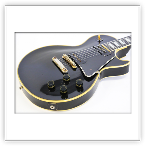 Gibson 1955 - Guitars Collector